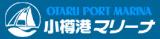 小樽港マリーナ ロゴ