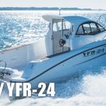 ヤマハ藤田 レンタルボートYF-24