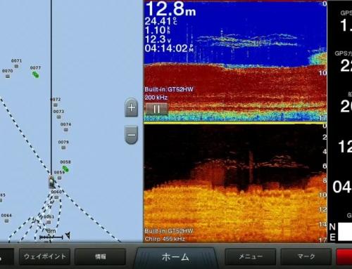 ガーミン GPSMAP|kustomrodfactory