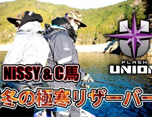 はじめてのガーミン中級編 その3フラッシュユニオン動画!