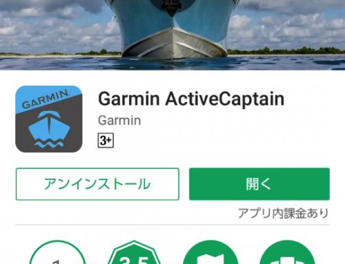 初めてのガーミン中級編その8!クイックドローコミュニティ!