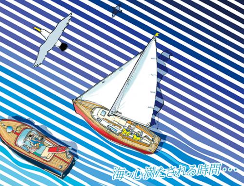 Connected GARMIN ジャパンインターナショナルボートショー2019出展します