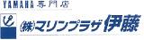 株式会社 マリンプラザ伊藤
